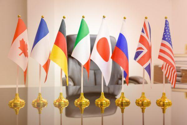 G8サミット国旗