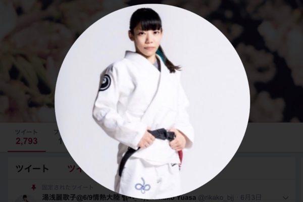 湯浅麗歌子