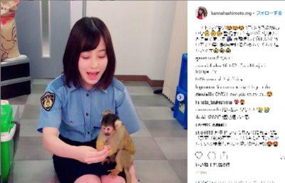 橋本環奈、婦警衣装で動物と戯れる姿が可愛すぎ 「猿になりたい」とファン悶絶