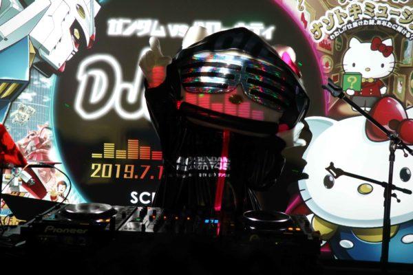 DJキティ