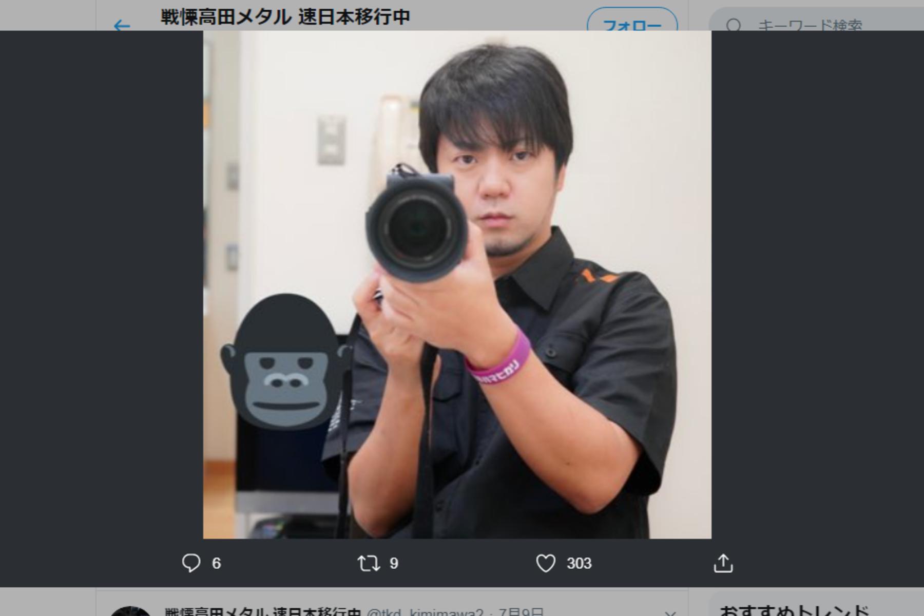 ELLEGARDEN、高田雄一