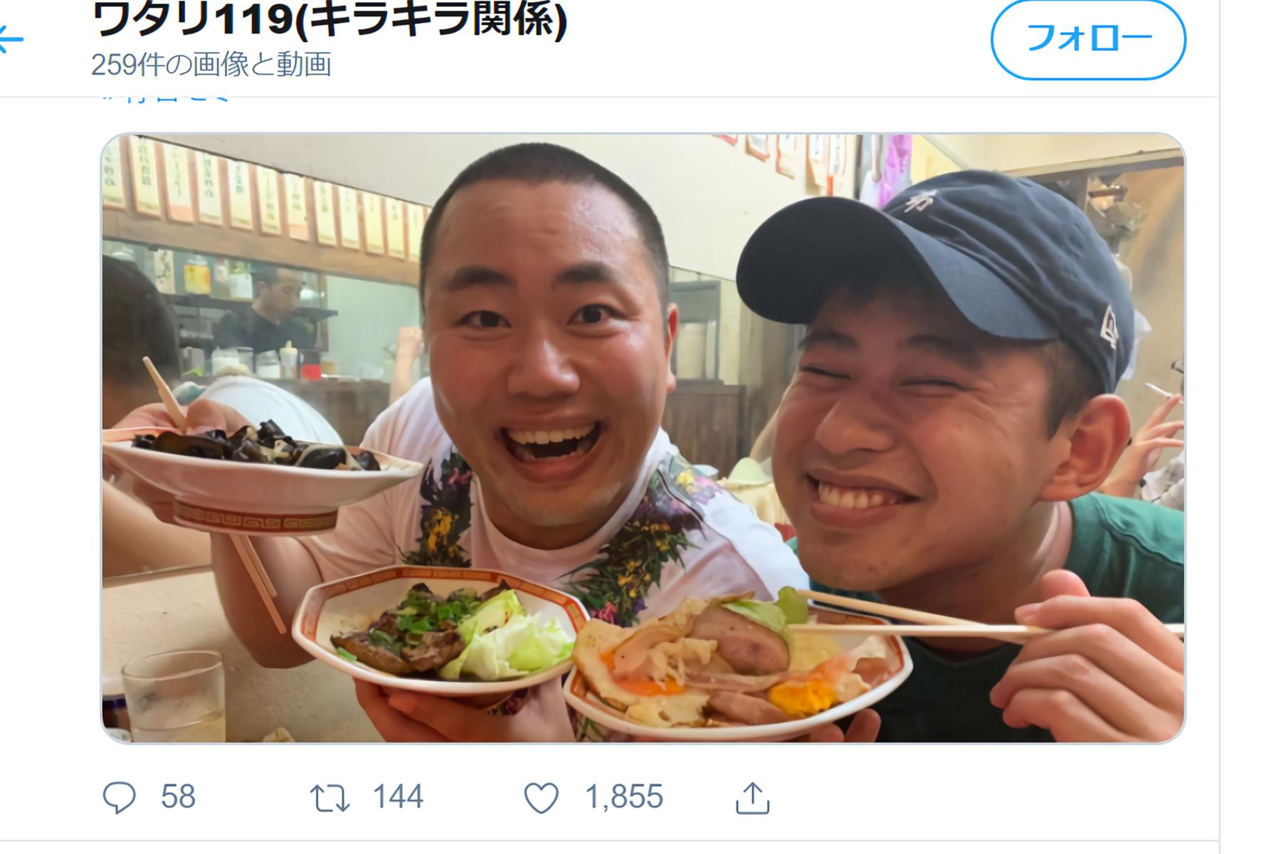 ワタリ119、ハナコ岡部大
