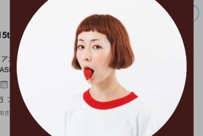 玖村カエラ スタッフ
