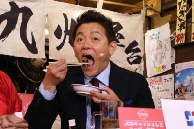 スピードワゴン・井戸田