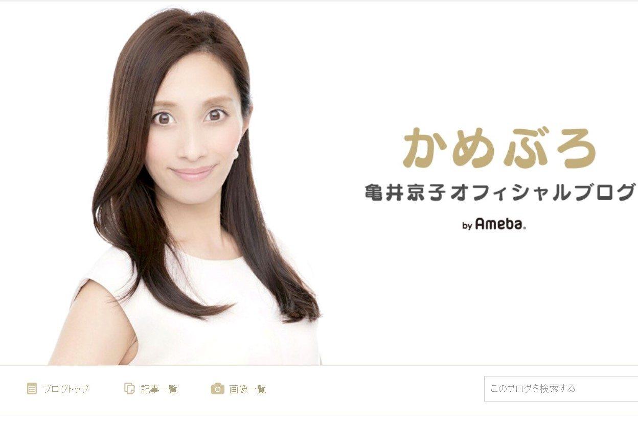亀井京子アメブロヘッダー画像