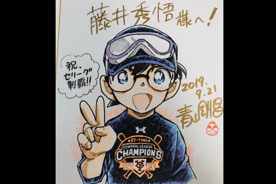 藤井秀悟公式ブログのスクリーンショット
