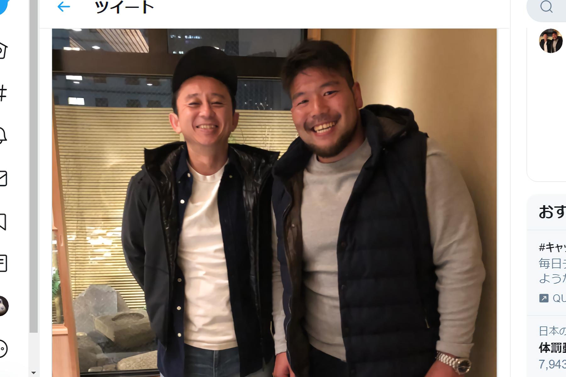 畠山健介、有吉弘行