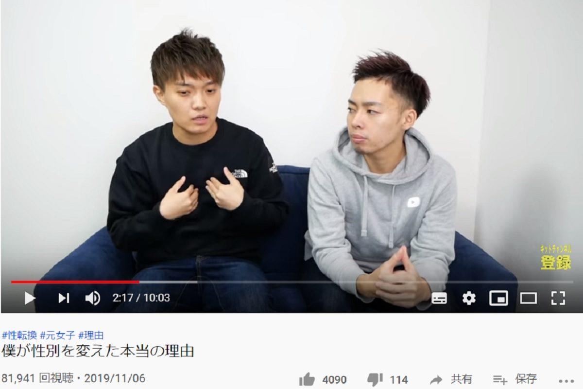 キットチャンネル(英翔/奏太)