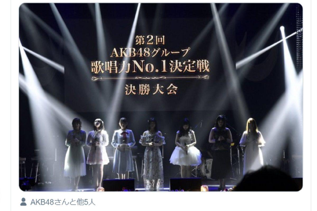 AKB48グループ歌唱力No.1決定戦