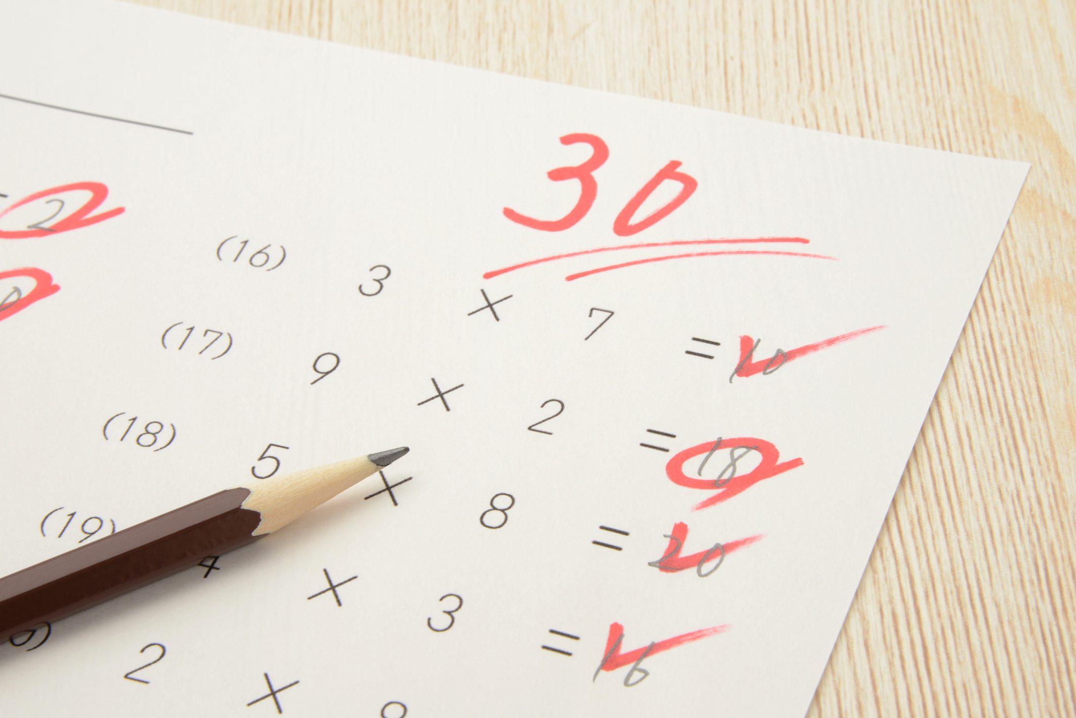 学校のテスト点数