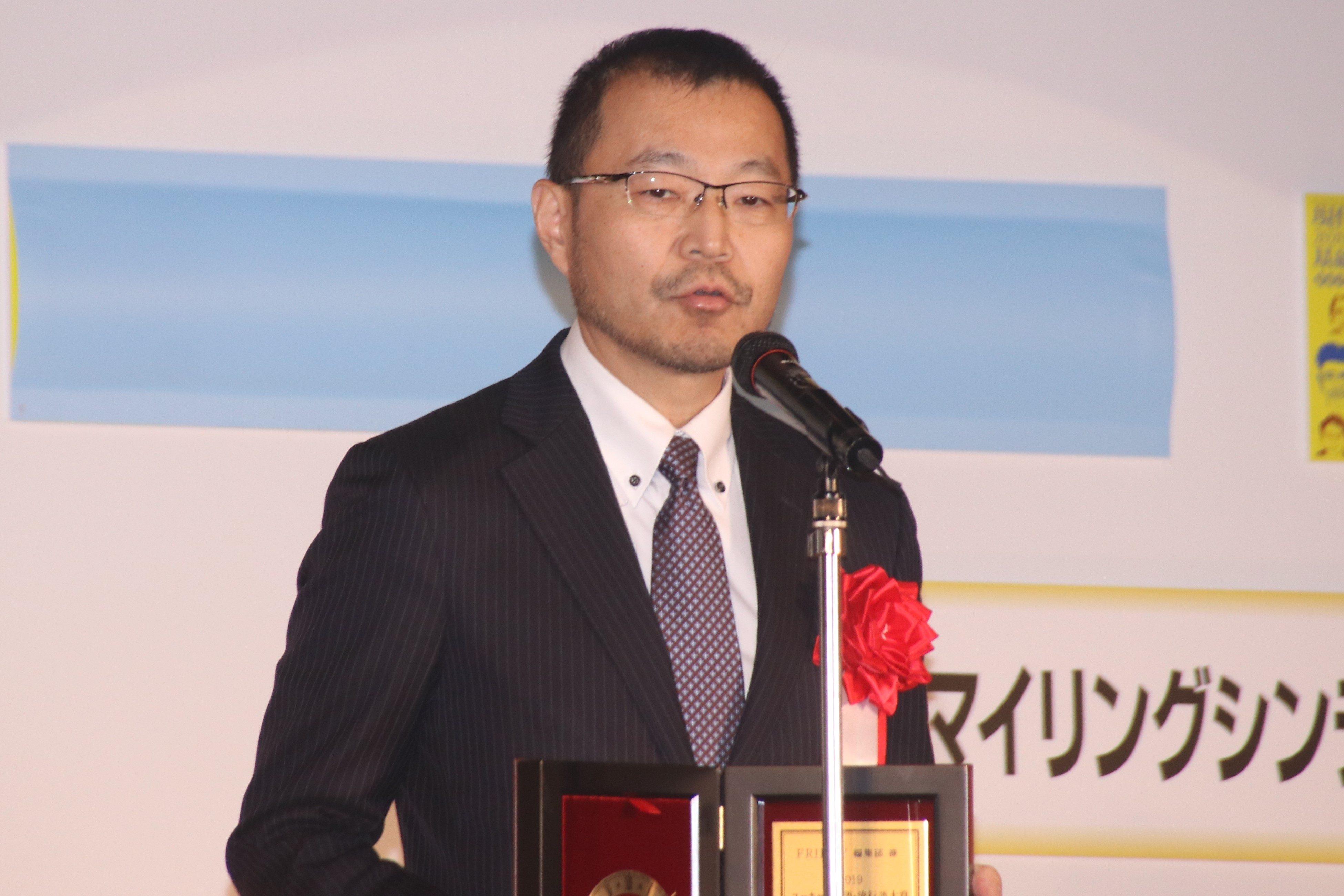 藤田康雄FRIDAY編集長