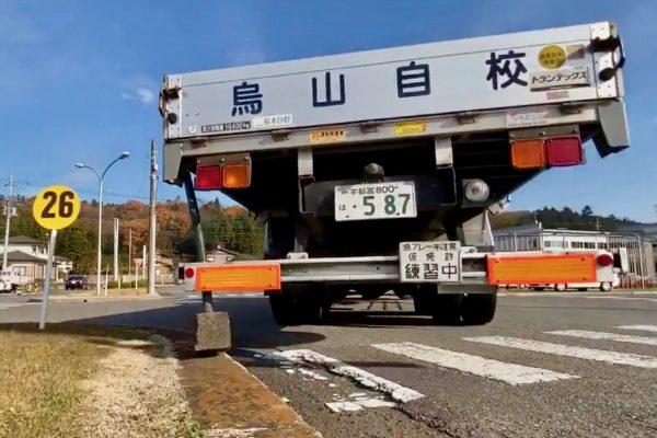 トラック巻き込み事故例