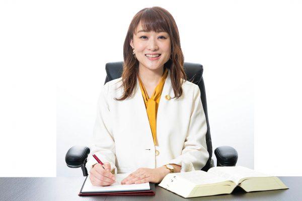 森伸恵弁護士
