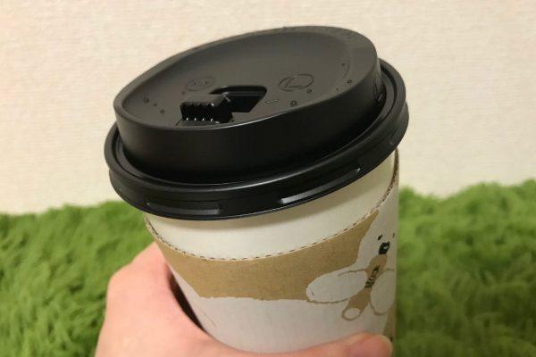 ローソンでカフェラテを買ったら… 「ラベル」に感動の声相次ぐ