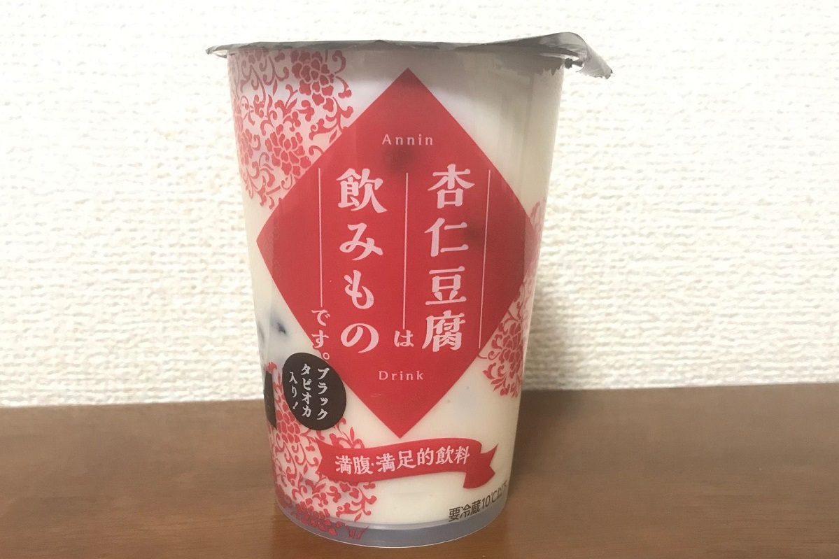 ファミマ・杏仁豆腐は飲み物です
