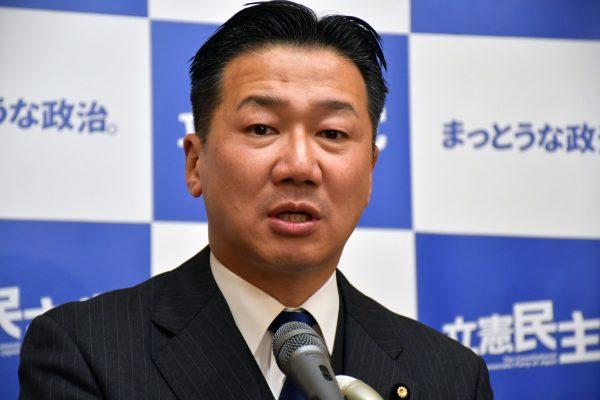 福山哲郎・立憲民主党
