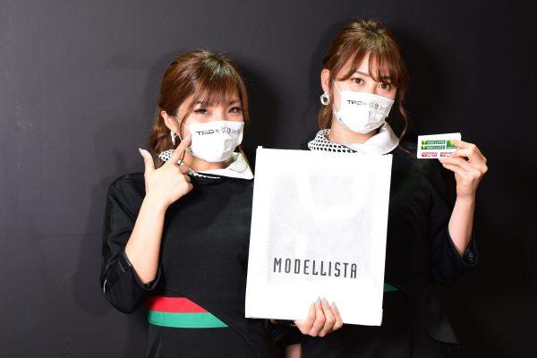 大阪オートメッセ2020