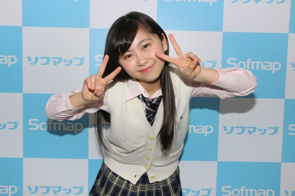 須田理夏子