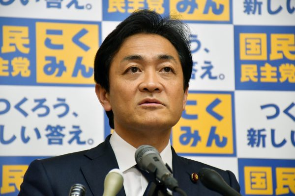 国民民主党・玉木雄一郎