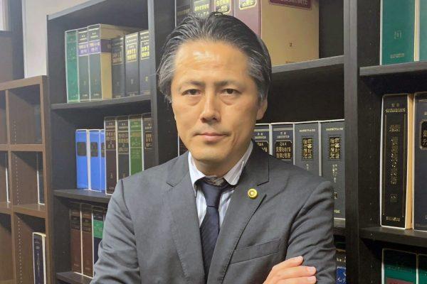 レイ法律事務所・大塚仁弁護士
