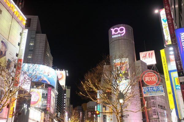 渋谷109外観