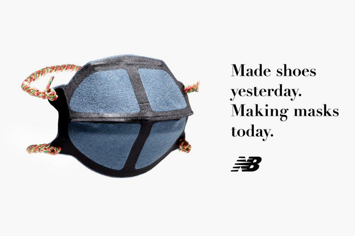 New Balance/医療用マスク