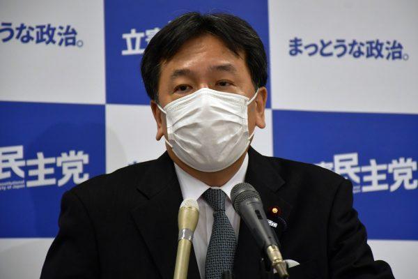 立憲民主党・枝野幸男