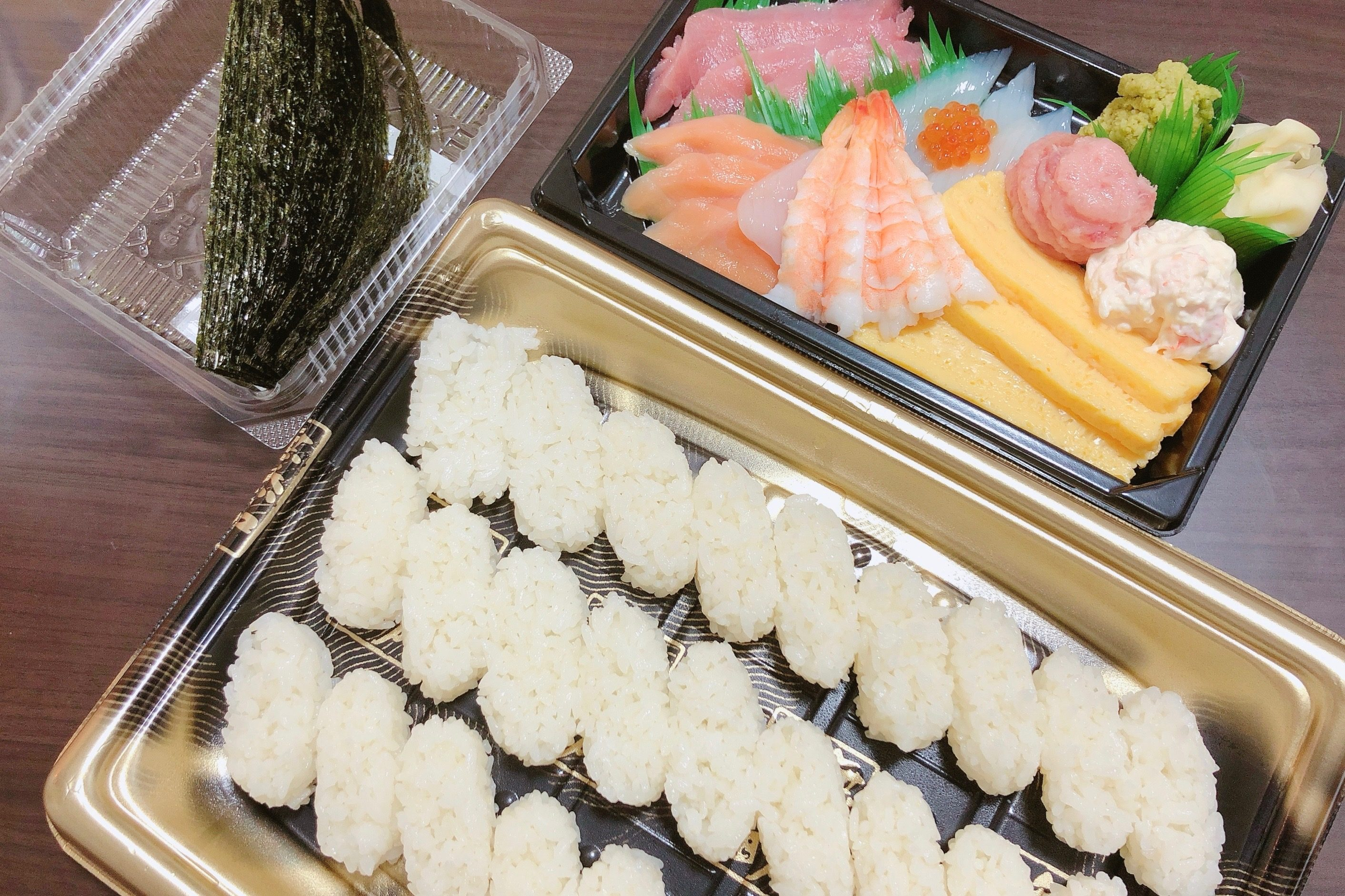 テイクアウト くら 寿司
