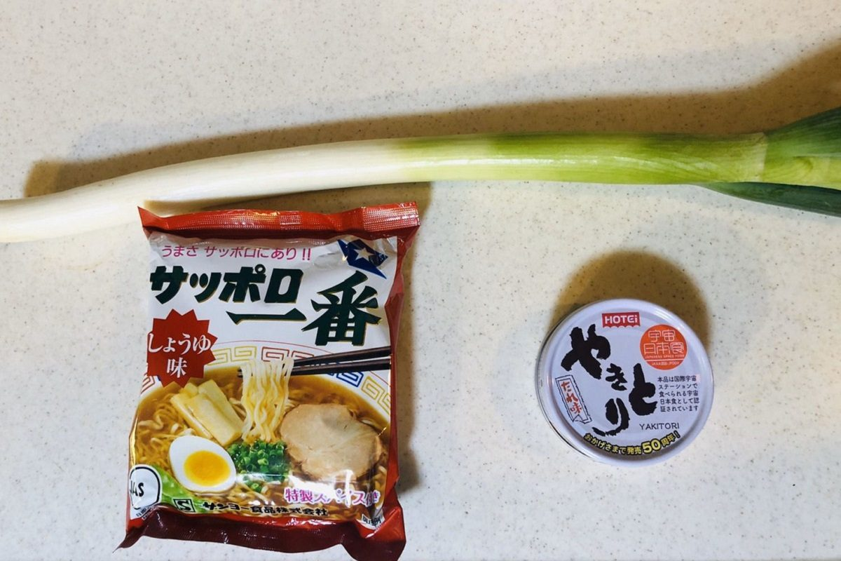 袋麺でつけ麺