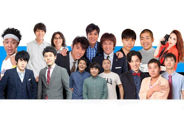 TikTok ワタナベエンターテインメント