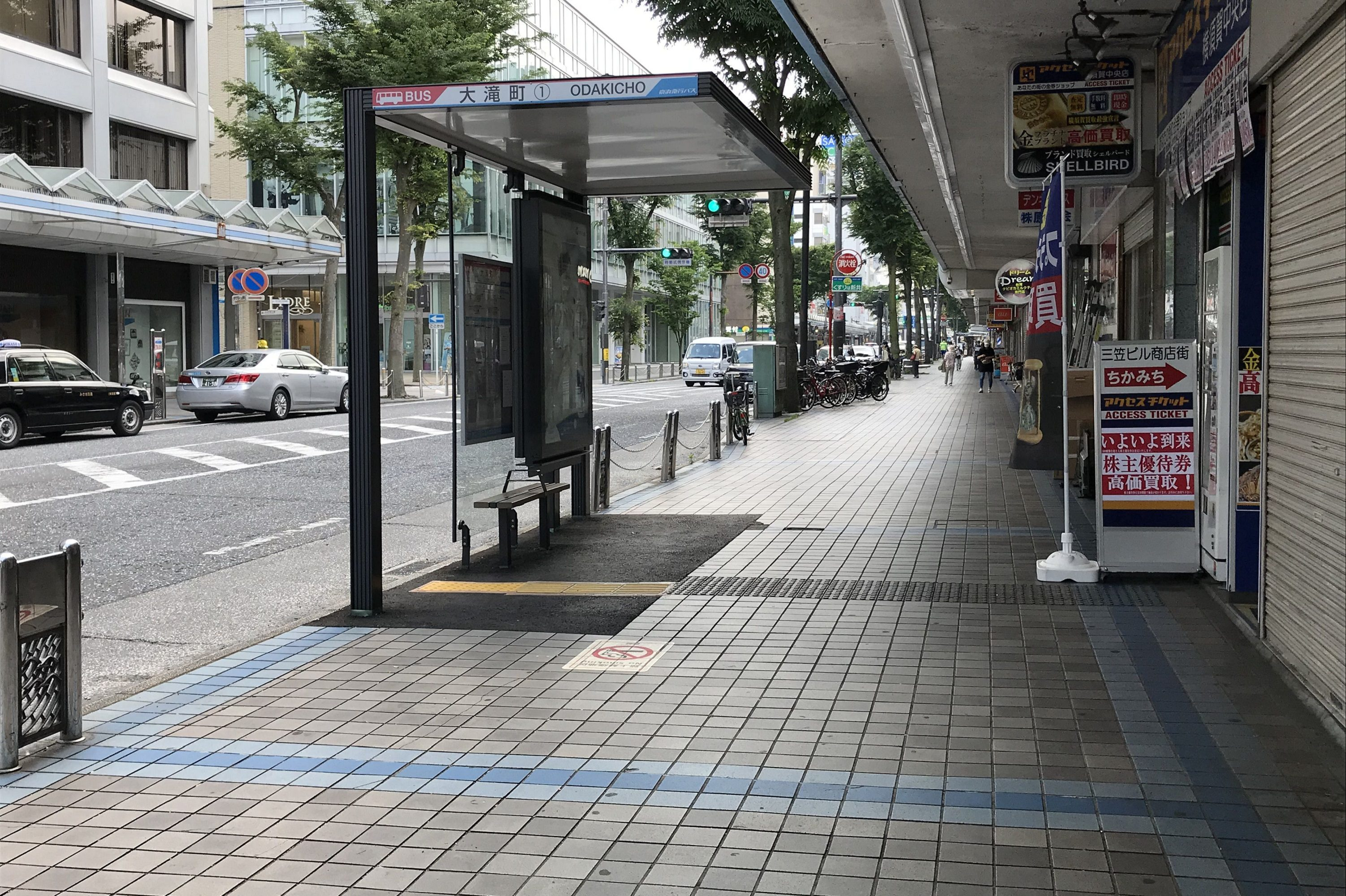 5月30日午前・横須賀中央の様子
