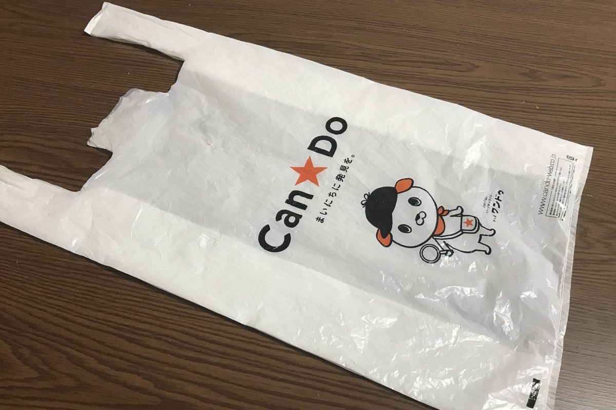 100円ショップのレジ袋(キャンドゥ)