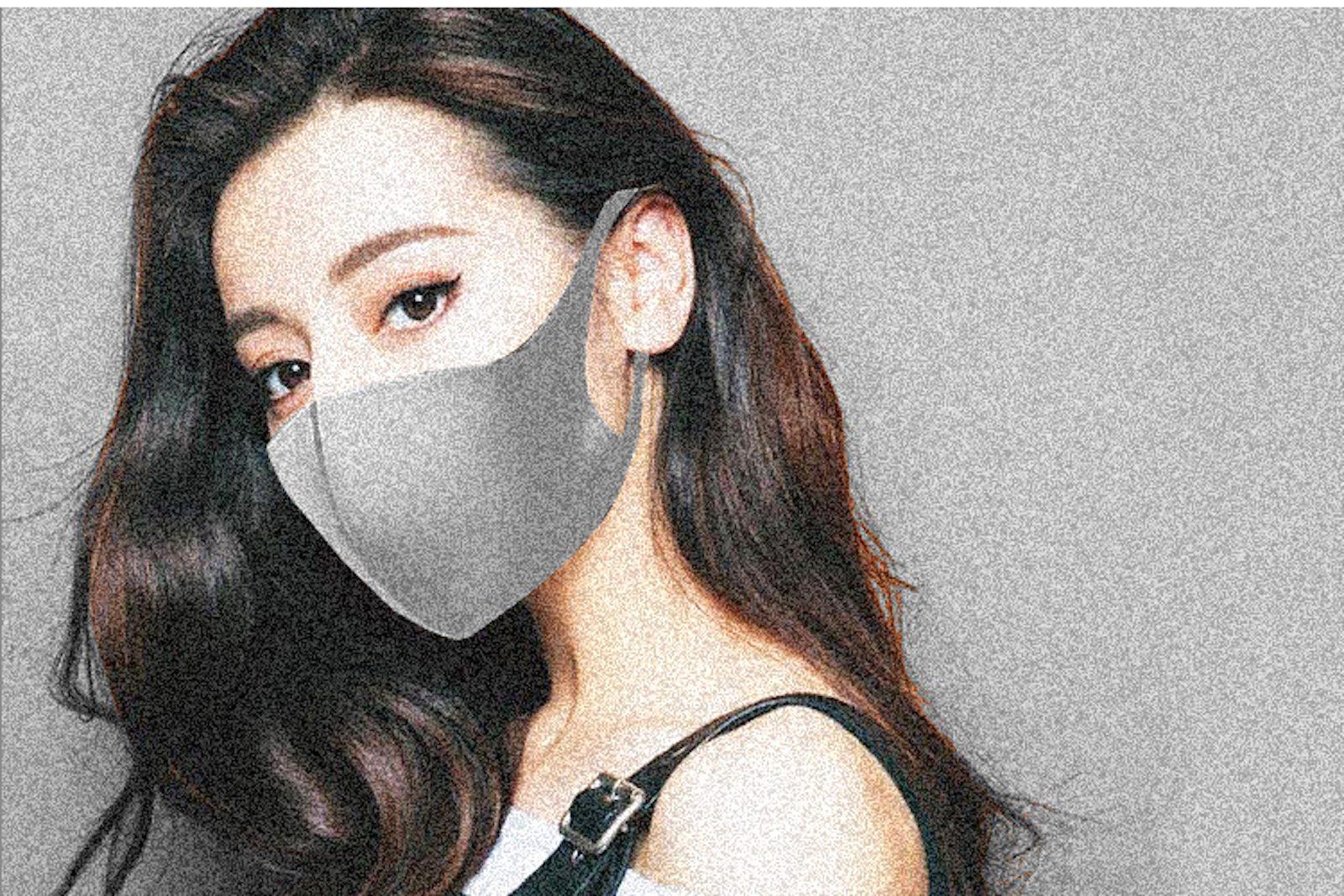 アンルーラル冷感マスク