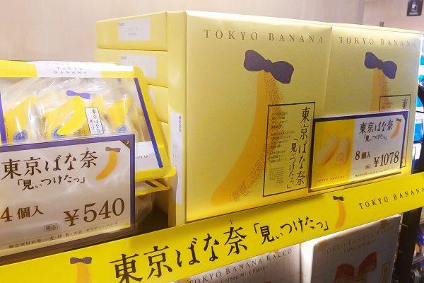 レジ袋有料化が東京駅内で混乱招く? ネットではブーイングの声