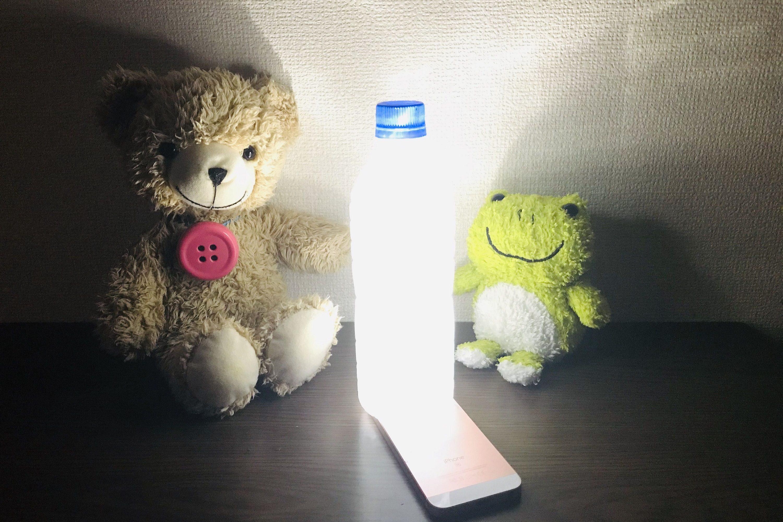 スマホ+ペットボトルで簡易ランタン