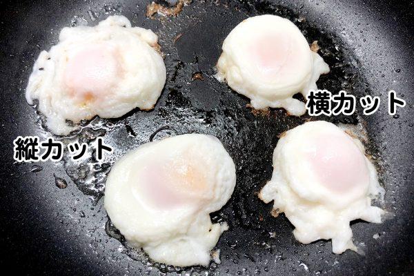 大発明だコレ… 1つの卵から2つの目玉焼きを作る裏ワザの手軽さに驚いた