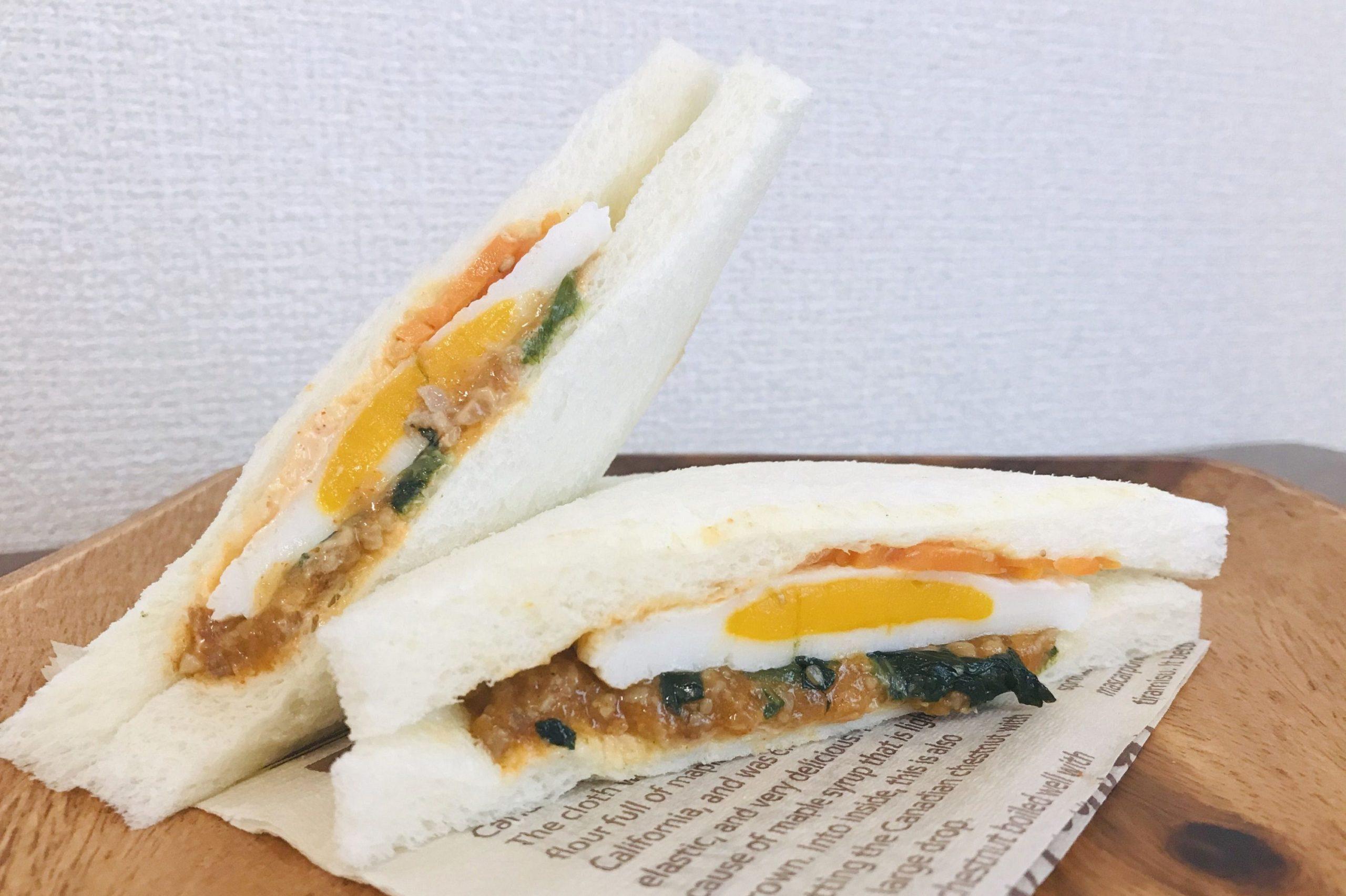 ファミマ「ビビンバ風サンド」