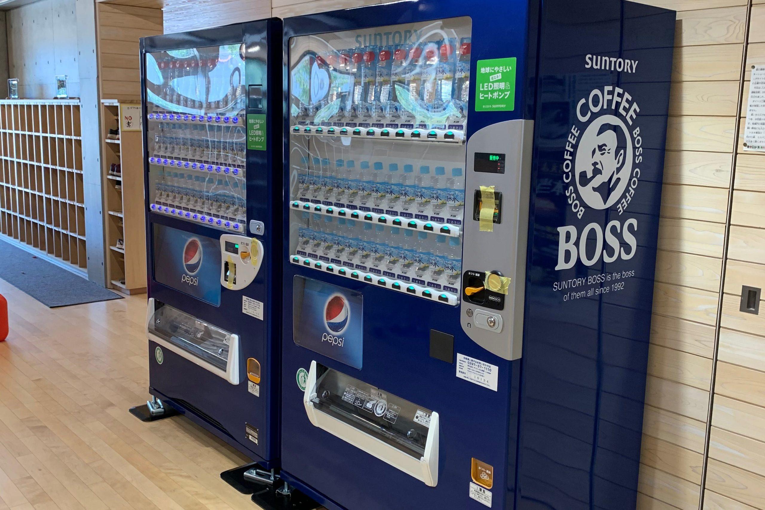 学校設置自動販売機