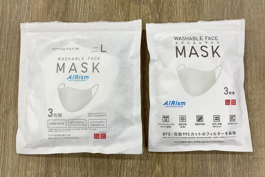 マスク ない ユニクロ 買え これから購入する方の参考に!ユニクロの『エアリズムマスク』を1週間使ってみた。(2020年11月3日)|BIGLOBEニュース
