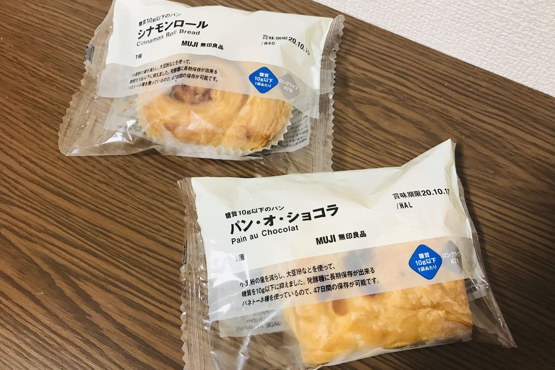 無印良品「糖質10グラム以下のパン」
