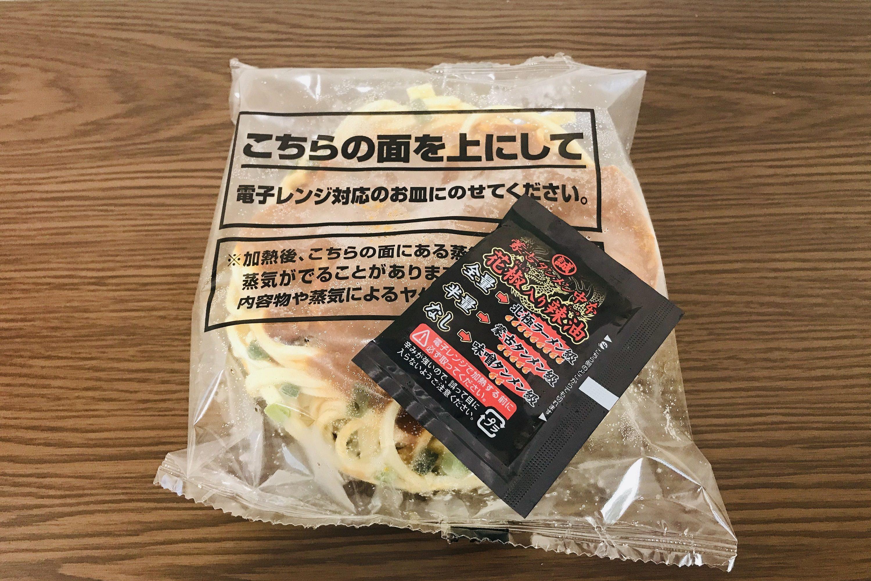 蒙古タンメン中本汁なしカレー誠炸羅麺