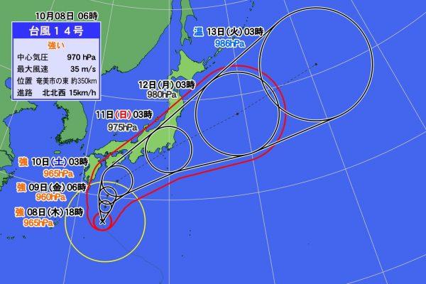 台風・進路予想図