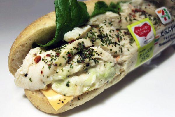 たんぱく質が摂れるサラダチキンロール