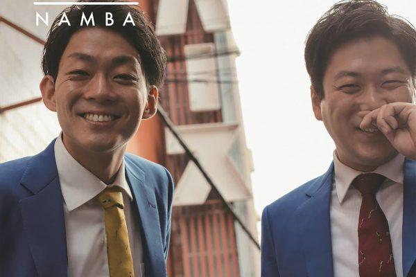 『NHK上方漫才コンテスト』優勝のネイビーズアフロ 「悔しさや焦りもあった」