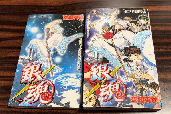 映画『銀魂』、入場者特典の『鬼魂の刃』イラスト公開 ファンは「普通にかっこいい」
