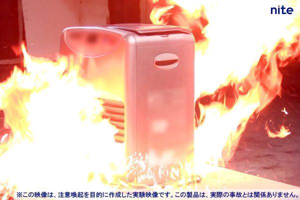 ガソリン引火時石油ファンヒーター