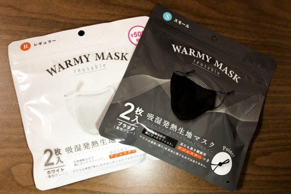 ダイソーマスク