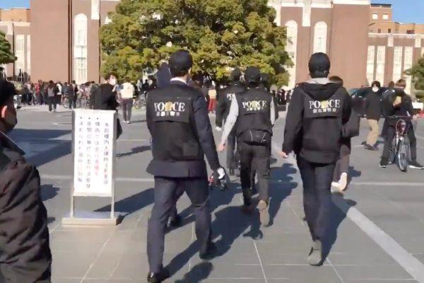京都大学・機動隊