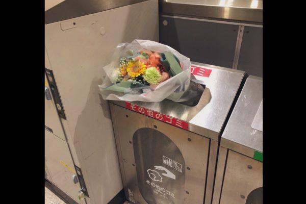 ゴミ箱に悲しく捨てられた花束が話題に 一応「花言葉」を調べてみた