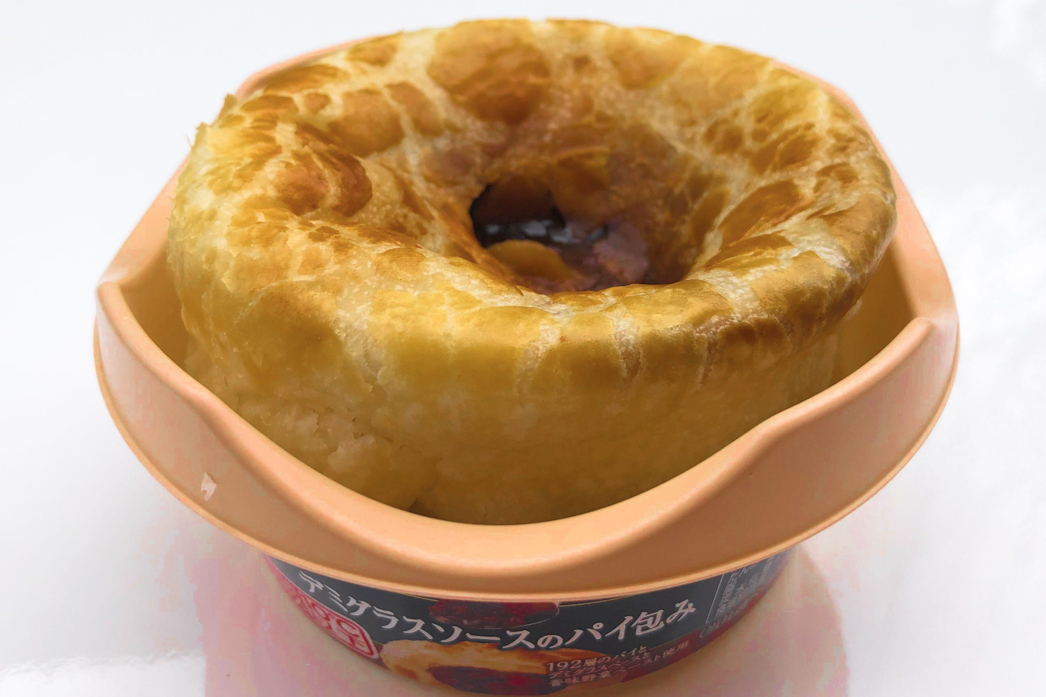 セブン『デミグラスソースのパイ包み』